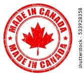 made in canada rubber vector... | Shutterstock .eps vector #533928358