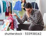 man waiting for his wife during ... | Shutterstock . vector #533938162