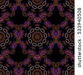 seamless background  grunge... | Shutterstock . vector #533940508