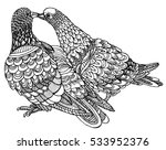 love couple of pigeons  kiss... | Shutterstock .eps vector #533952376