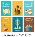 set of holiday banners on... | Shutterstock .eps vector #533956162