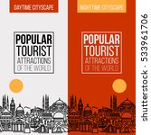 vertical banner with cityscape... | Shutterstock .eps vector #533961706