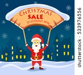 christmas sale banner with...   Shutterstock .eps vector #533976556