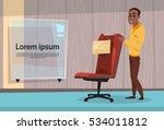 african american business man... | Shutterstock .eps vector #534011812