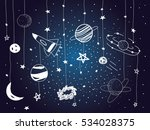 drawing universe with gradation ...   Shutterstock .eps vector #534028375