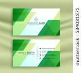 green business card template... | Shutterstock .eps vector #534031372