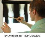specialist watching image of... | Shutterstock . vector #534080308