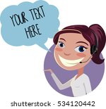happy smiling cheerful support... | Shutterstock .eps vector #534120442