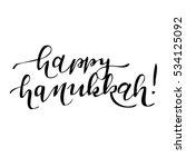 vector hand drawn lettering... | Shutterstock .eps vector #534125092