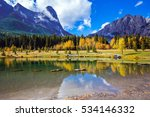 shining day in canmore. the ... | Shutterstock . vector #534146332