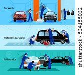 full service car wash with... | Shutterstock . vector #534155032