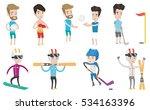 caucasian sportsman holding...   Shutterstock .eps vector #534163396
