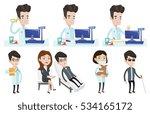 caucasian pharmacist standing... | Shutterstock .eps vector #534165172