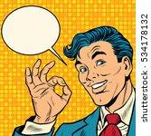 retro businessman ok gesture | Shutterstock . vector #534178132