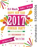 new year party poster  2017