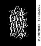 black and white hand lettering... | Shutterstock . vector #534203032