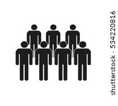 people icon | Shutterstock .eps vector #534220816