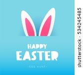 happy easter. the trend... | Shutterstock . vector #534245485