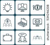 set of 9 business management...