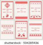 christmas set of 6 vertical... | Shutterstock .eps vector #534285436