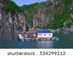 floating fishing village and... | Shutterstock . vector #534299212