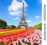Eiffel Tower In Sunny Day With...