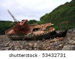 Abandoned Wrecked Fishing...