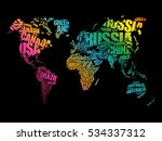 world map in typography word... | Shutterstock . vector #534337312