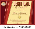 certificate retro design... | Shutterstock .eps vector #534367012