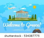 welcome to greece poster with... | Shutterstock .eps vector #534387775