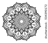 round ornamental mandala for... | Shutterstock .eps vector #534390172