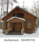 Wooden Orthodox Church In...