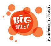 flat color circle design big... | Shutterstock .eps vector #534415156