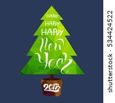 happy new 2017 year lettering... | Shutterstock .eps vector #534424522