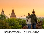 young couple tourism see view...   Shutterstock . vector #534437365