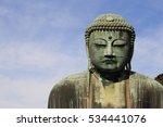 big buddha statue in japan. | Shutterstock . vector #534441076