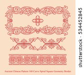 ancient chinese pattern_160...   Shutterstock .eps vector #534452845