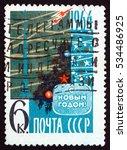 croatia zagreb  2 june 2013  a... | Shutterstock . vector #534486925