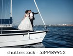 beautiful wedding couple bride... | Shutterstock . vector #534489952