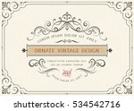 Horizontal vintage ornate greeting card with typographic design, calligraphy swirls and swashes. Can be used for retro invitations and royal certificates. Vector illustration. | Shutterstock vector #534542716