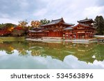 Byodo In's Phoenix Hall With...