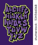 Straight lines comic graffiti font. Vector alphabet