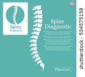 human spine. logo element | Shutterstock .eps vector #534575158