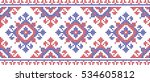 embroidered cross stitch... | Shutterstock .eps vector #534605812