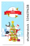 merry christmas greeting card... | Shutterstock .eps vector #534659638