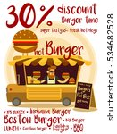 vector food truck festival menu ... | Shutterstock .eps vector #534682528