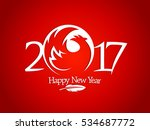 new year 2017 sign with red... | Shutterstock .eps vector #534687772