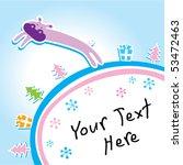 xmas greeting of hippo   Shutterstock .eps vector #53472463