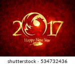 2017 happy new year card with... | Shutterstock .eps vector #534732436