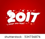 happy new year 2017 card with... | Shutterstock .eps vector #534736876